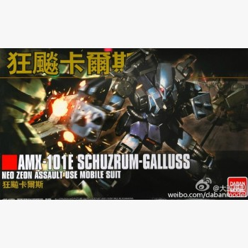 AMX-101E SCHUZRUM GALLUS